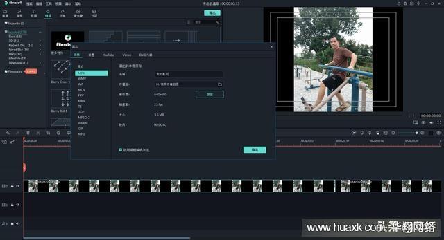 如何让在Filmora里制作的视频在手机里能正常播放?