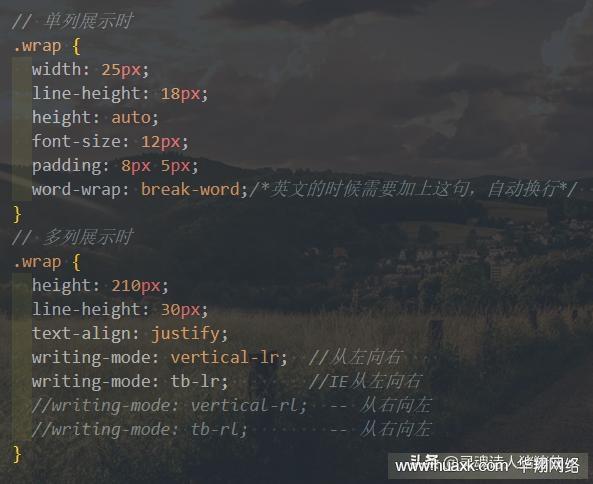 26个常用易忘CSS小技巧