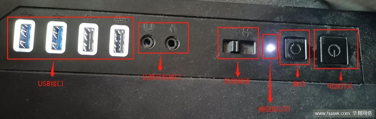 台式机电脑机箱主板跳线连接详解,轻松带你走出装机难点