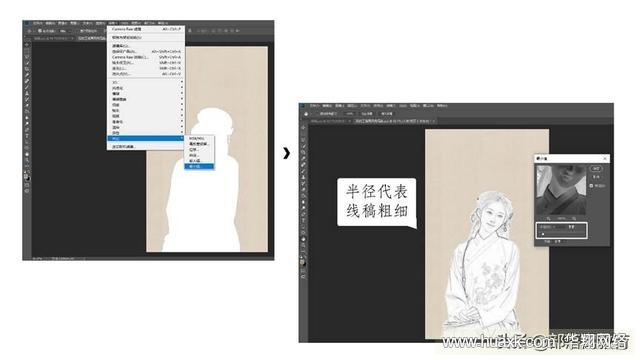 PS人像转工笔画,原来这么简单,手把手教你打造古典美!送素材